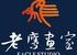 杭州学校美术专业画室排行榜前十名