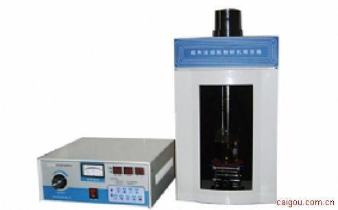 超声细胞波粉碎机/基本型超声波破碎仪/超声波裂解仪