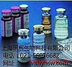 猪流感H3N2  ELISA试剂盒