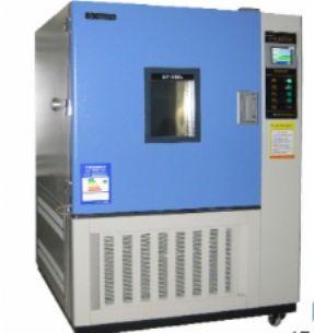 BA-GDJS50高低温交变湿热试验箱