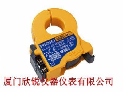 日本日置HIOKI电流钳传感器9695-02