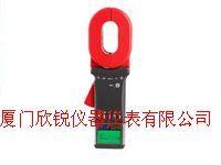 ETCR2100B+防爆型钳形接地电阻仪ETCR2100B+