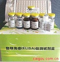 可溶性白介素-4受体(sIL-4R/sCD124)ELISA试剂盒