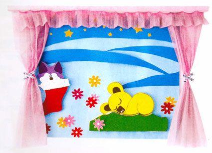 """幼儿园睡眠室布置:卧室墙面""""宝贝,睡吧"""""""