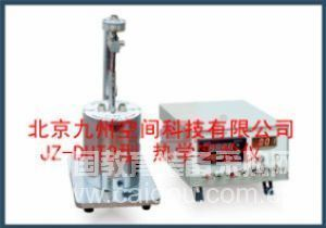 北京熱學實驗儀生產