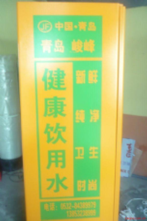 適合單位100~200人飲用的 直飲純水機 青島峻峰自動售水機