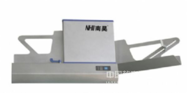 南昊光标阅读机NFBS-43P