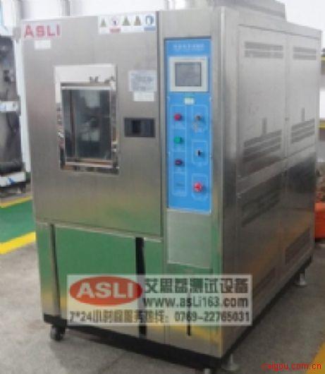 儀器儀表材料高低溫交變濕熱試驗機 磷酸鐵鋰電池高低溫交變濕熱試驗機