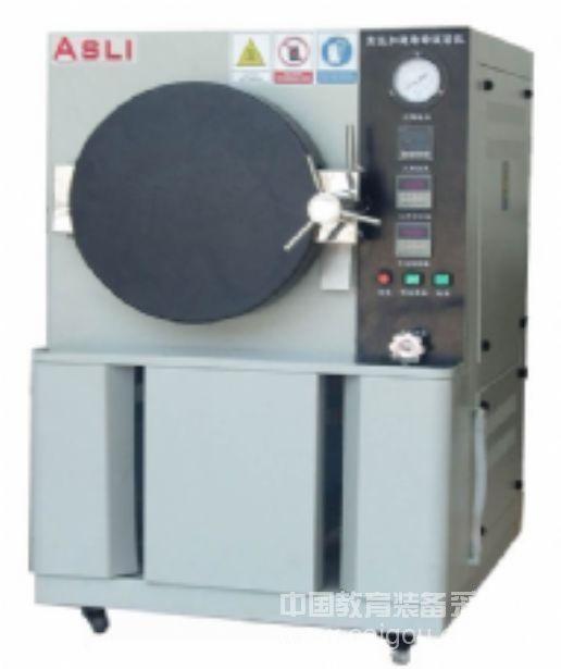 经济型高压加速老化试验箱型号 钕铁硼老化试验箱生产厂家
