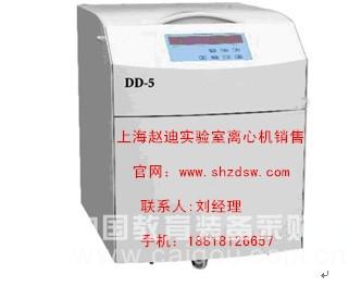 DD-5低速大容量离心机