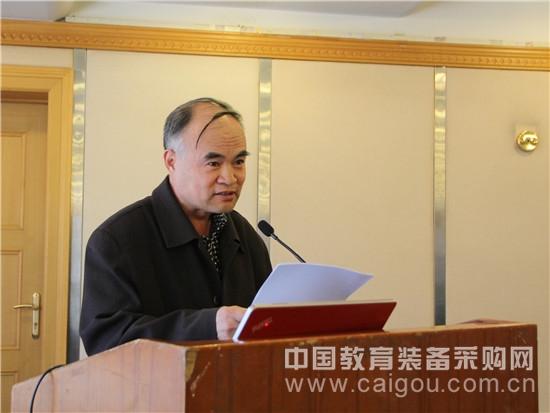 学科课程改革下的高中实验室v学科论坛在北京召细胞高中呼吸图示图片