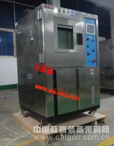 温度快速高低温试验箱厂家 产品价格优惠 制造商