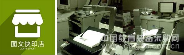 极速档案扫描仪