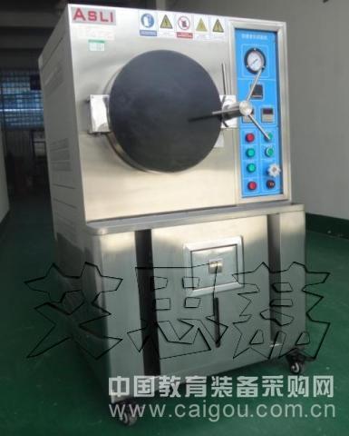 环境检测仪器专业的生产制造商进口 天津