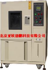 恒溫恒濕試驗箱/恒溫箱