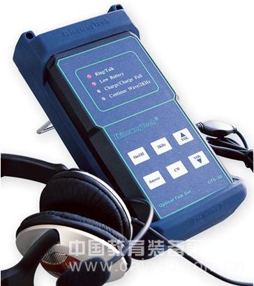 OTS-20系列 手持式多功能光纤数字话机