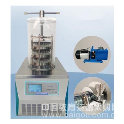 -50℃台式普通型冷冻干燥机