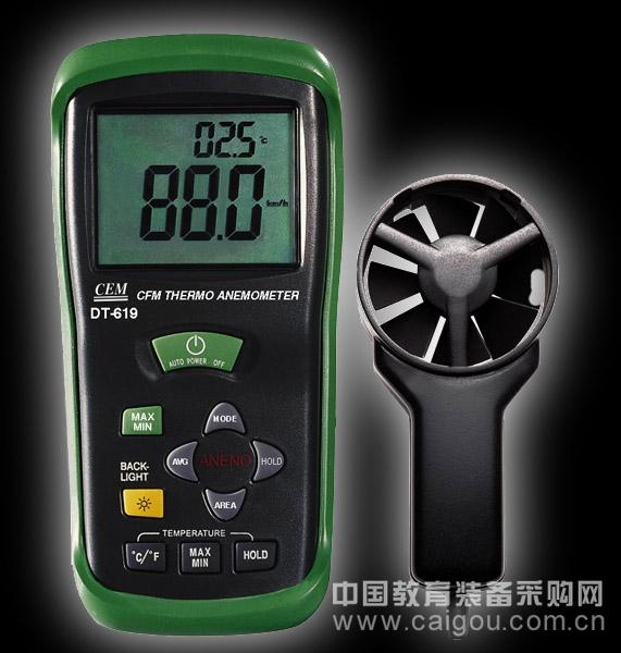 风速风温测试仪/风速风温检测仪