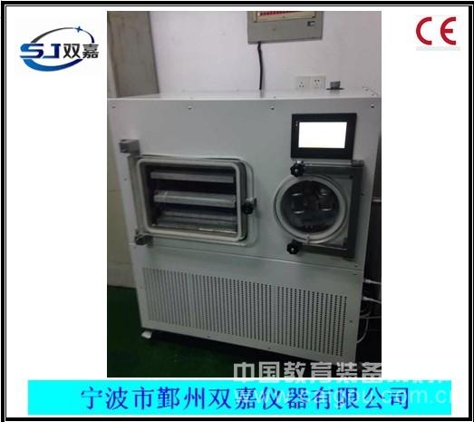 冷冻干燥机