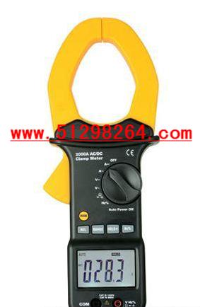 2000A交直流钳形电流表/钳形电流表