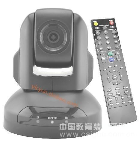 网今科技 10倍光学高清视频会议摄像机 可吊装 画面可翻转