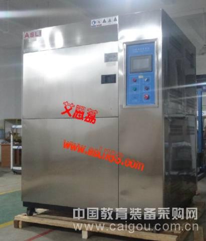 天津恒温恒湿试验箱 产品更是畅销全国 行情