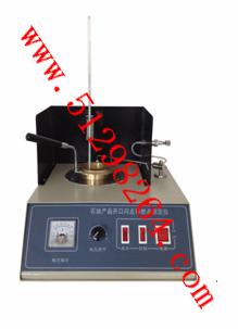 石油产品开口闪点测定仪 开口闪点测定仪 闪点测定仪