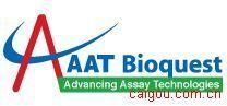 Cell Meter Generic Fluorometric Caspase Activity Assay Kit Red Fluorescence Optimized for Flow Cytom