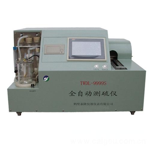 煤炭化验测硫仪 快速定硫仪