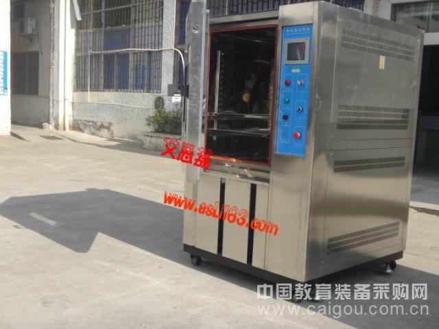 二箱式高低温冷热冲击箱报价 哪家有优势 价格