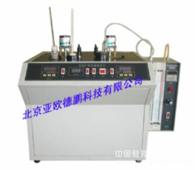 多功能低温测定仪/低温测定仪