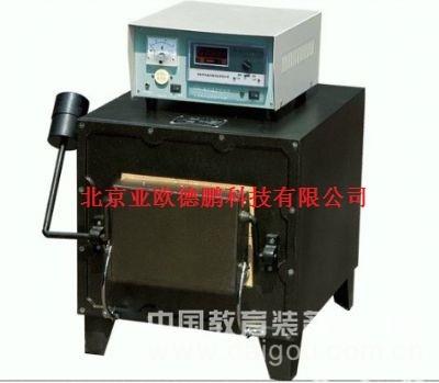 中温箱式电阻炉/高温炉