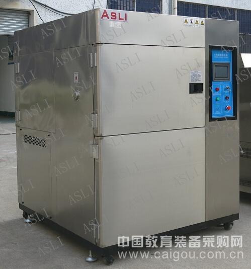 重庆北碚两箱式冷热冲击试验机事宜