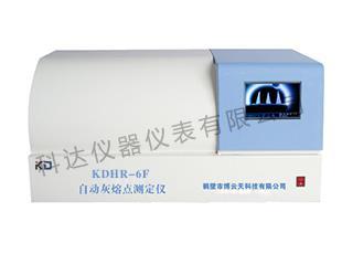 鹤壁科达自动灰熔点测定仪销量遥遥领先