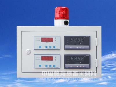 碎煤机振动、温度监控仪