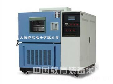 供應江門高低溫恒溫恒濕試驗箱,冷熱沖擊試驗箱