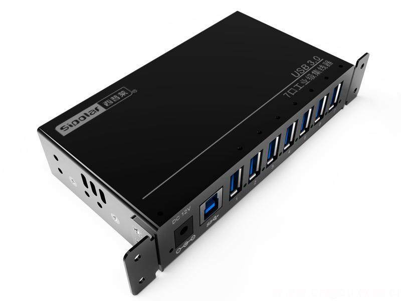 西普萊HUB集線器 7口USB3.0分線器高速傳輸 HUB集線器數據采集拷貝 可充電