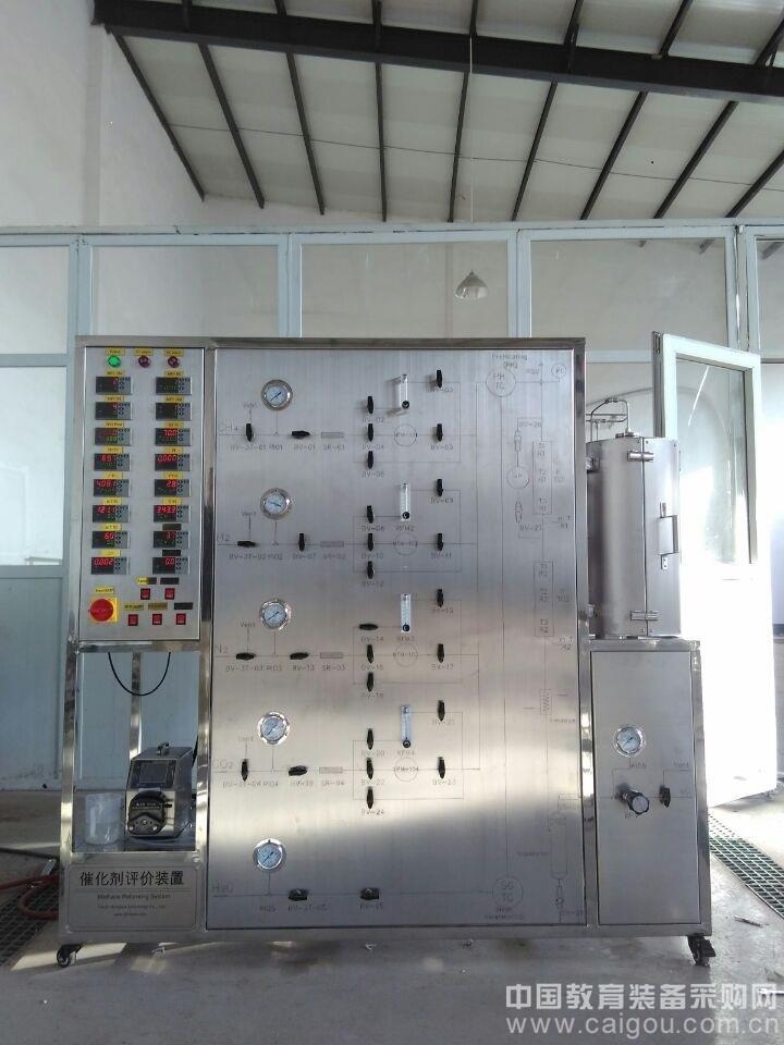 天津有机硅催化剂评价装置管式反应固定床反应器高压微反装置