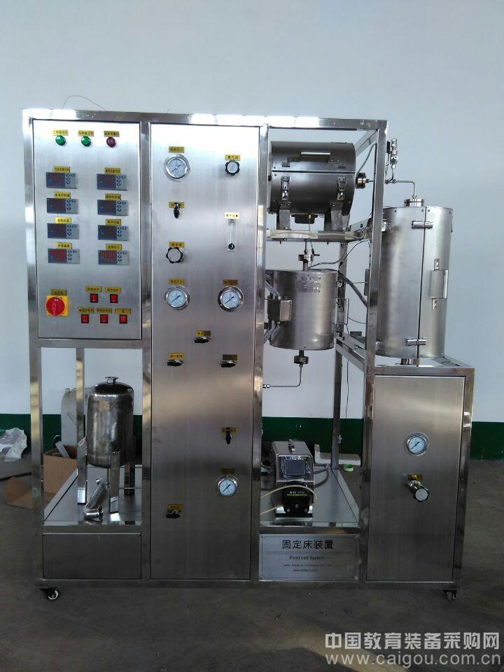 固定床反应器,固定床催化剂评价装置