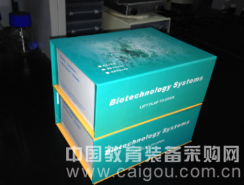 大鼠凋亡因子BCL-2(rat BCL-2)试剂盒