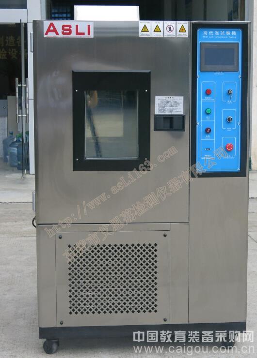 HL-80 步入式高低温实验室