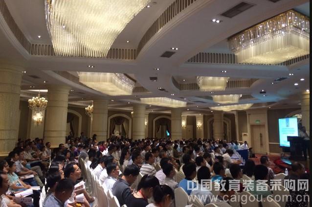 欧波同出席2016中国颗粒学会学术年会
