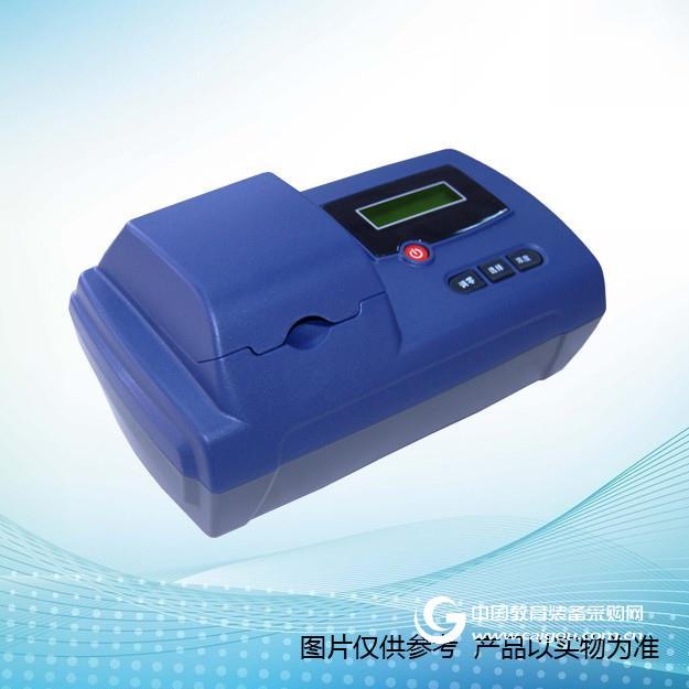 GDYS-101ST铁测定仪,水中铁测定仪