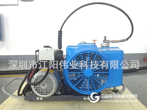 寶華 BAUER100移動式呼吸空氣壓縮機 潛水呼吸空氣壓縮機
