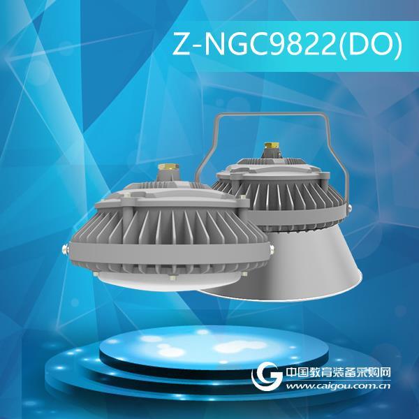 體育館高效照明燈  Z-NGC9822(DO)   LED防眩高頂燈