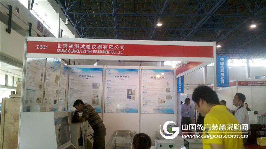 多功能鐵電材料測量系統