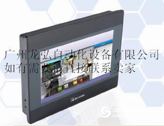 威纶通7寸新屏TK6071IQ替换TK6070IQ新品上市