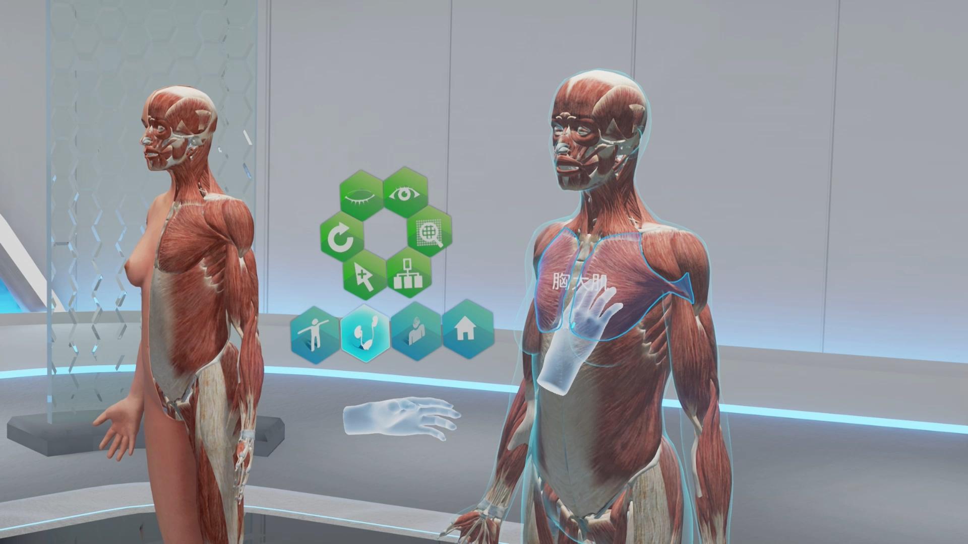 奧醫VR醫學教學實訓室