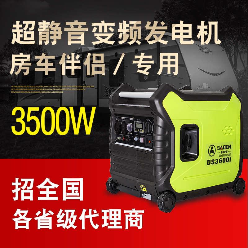 3KW汽油发电机组生产厂家