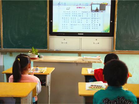 """《在线课堂,把""""教育公平""""还给农村孩子》"""